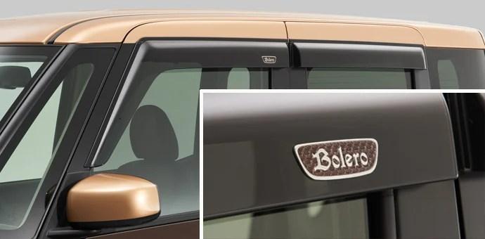 新型デイズルークス特別仕様車ボレロ