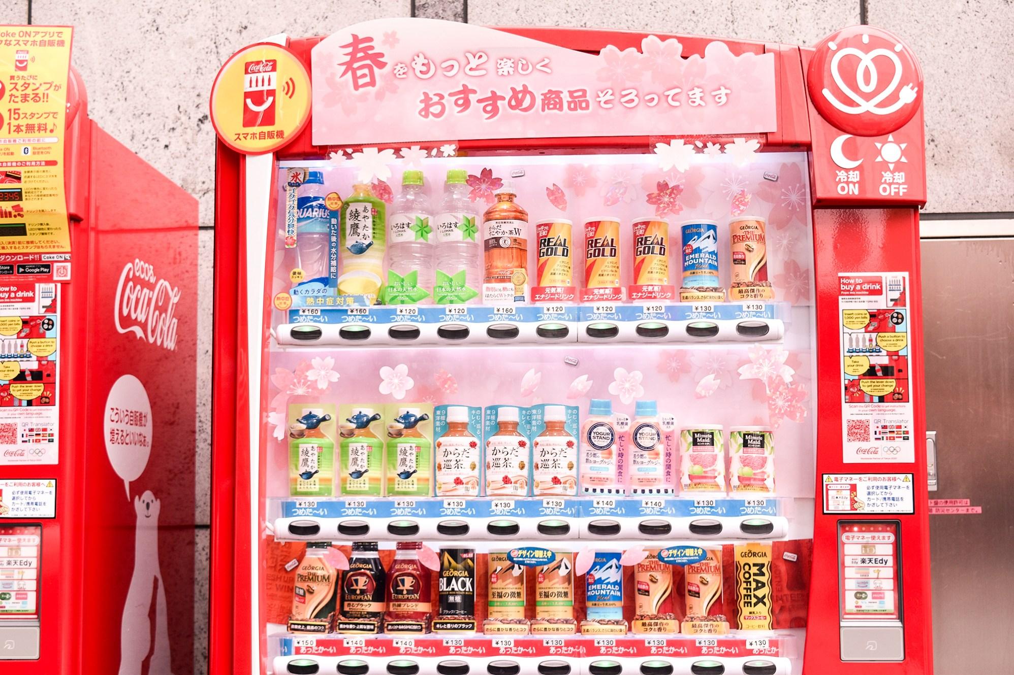 Spring-themed vending machine in Akihabara