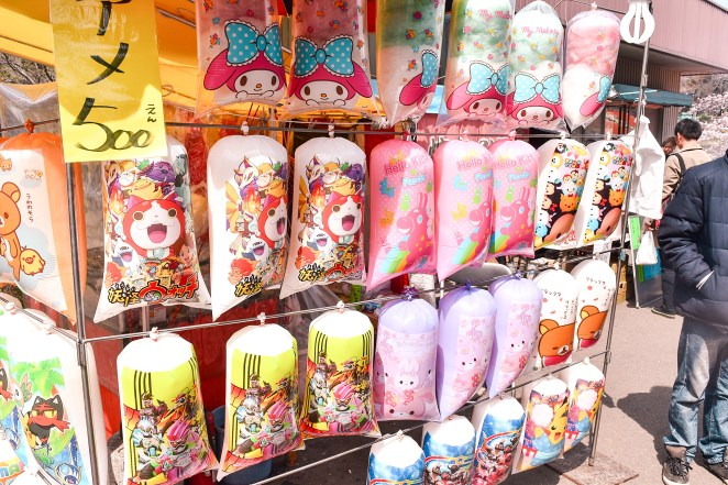 An assortment of kawaii cotton candy bags
