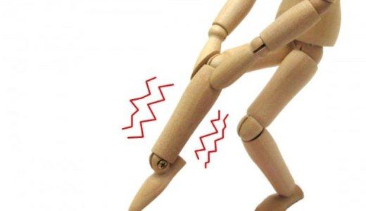 医師が解説|手足のしびれ 原因となる病気と確認すべき4つのポイント