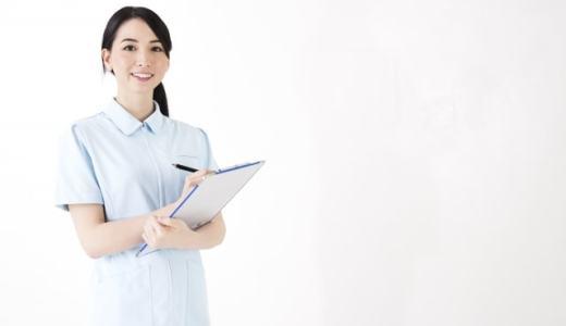 医師が厳選!分野別7冊|看護師におすすめの医師向けの本/参考書