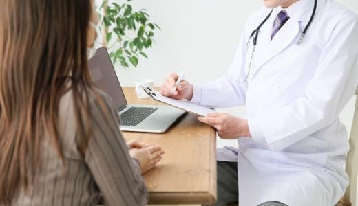 胃がん手術後の通院期間と検査スケジュール、再発時の治療