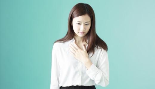 心臓麻痺や心臓発作という病気が実際には存在しない理由