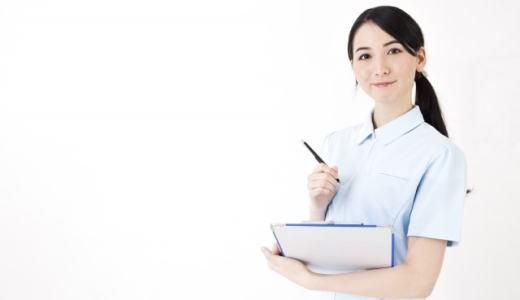 病棟看護師の看護記録によく見る6つの不思議な間違い表現