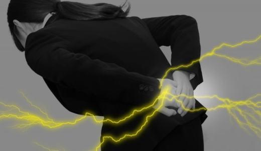 いぼ痔(痔核)の治し方と、病院に行くべき症状、原因と検査・治療法