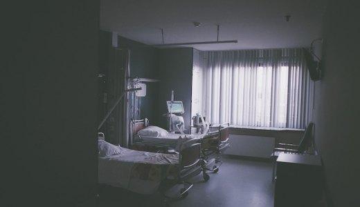 がんの標準治療に疑問を感じる人はなぜ多いのか?個別化への理解