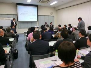 第26回起業家・投資家・専門家お見合い交流会