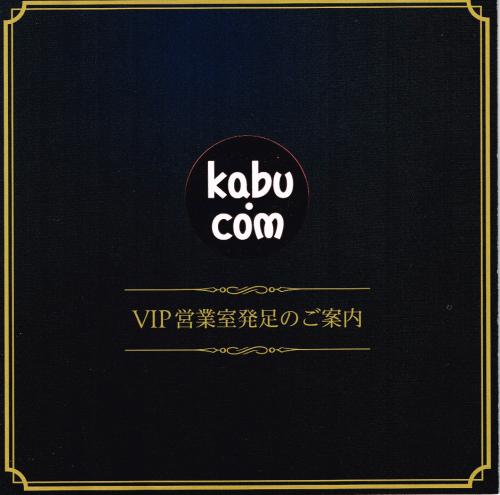 kabu01