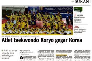 Paparan Media | 10th World Taekwondo Expo 2016, Taekwondowon, Muju, South Korea