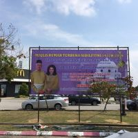 Rumah Terbuka Aidilfitri 2016 Perdana Menteri