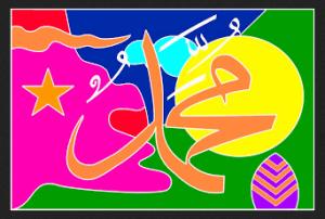 kaligrafi-muhammad-saw