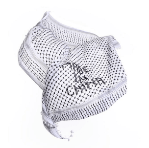 Designed by Tessel Bruhl and embroidered by Fida Bannoura. 'Made in China' scarf, cotton, 130 cm x 130 cm. Image courtesy the artists and Disarming Design.