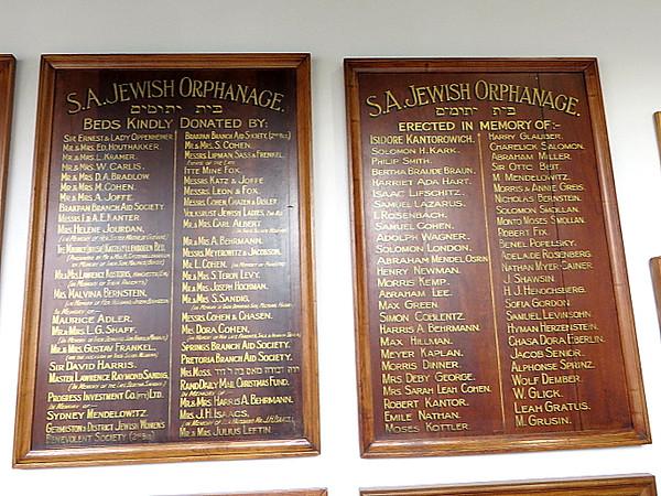 Jewish Orphanage