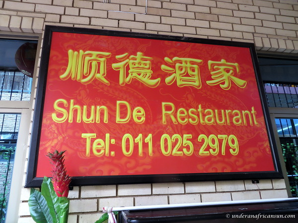 Shun De