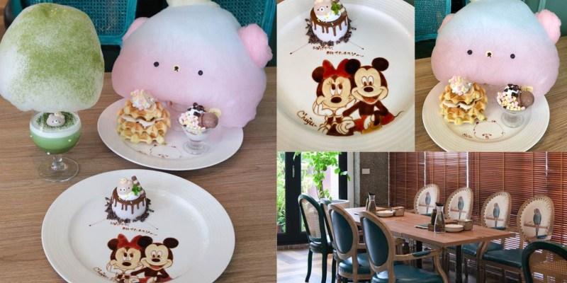 【台南美食】超美森林系夢幻餐廳『CHUJU雛菊餐桌』超夢幻超萌的浮誇棉花糖鬆餅,女孩們快來聚餐打卡一波了!