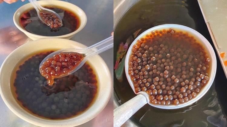 【台南美食】60年銅板美食『正宗古早味粉圓』透沁涼古早味粉圓冰只要20元!