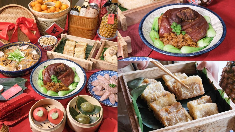 【台中美食】2021宅配年菜推薦『有春茶館』豪金牛年菜套組年菜預購中,六道佳餚就像大廚到你家!