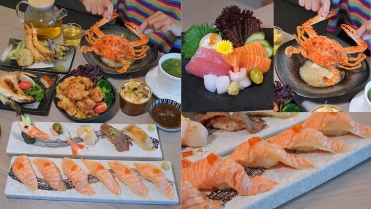 【台南新開幕】平價日本料理『水恃』主打刺身/握壽司/烤物/丼飯等,新鮮好吃環境舒適,還有無菜單日本料理!