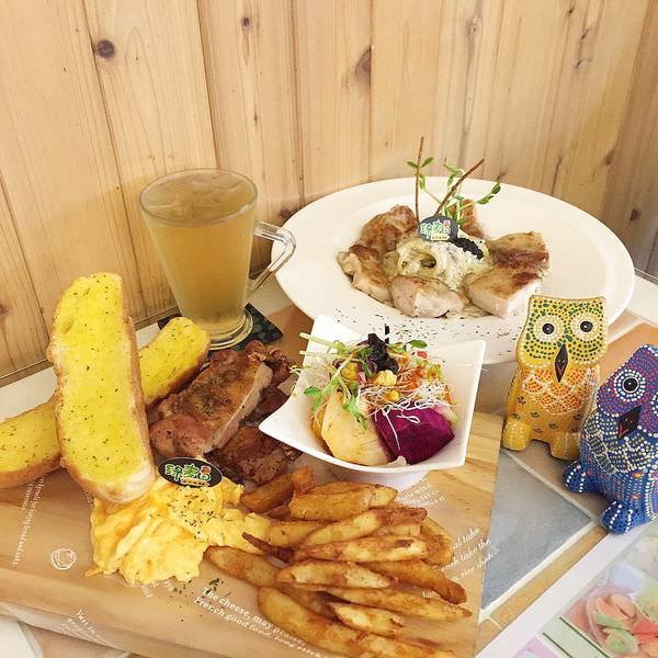 【台南東區】綠麥田早午餐輕食,貓頭鷹主題鄉村風早午餐,雞腿排香嫩多汁份量十足!