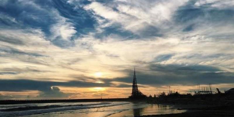 【台南景點】漁光島│美到不行的安平秘境 沙灘海浪天空彷彿是一幅色彩交織的畫,看夕陽好去處!
