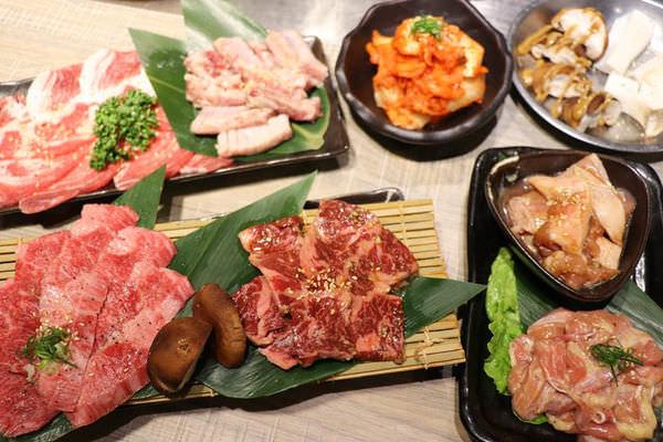 【嘉義美食】超好吃的日式燒肉店『壹心燒肉』精緻燒肉食材新鮮、嚴選肉質,雙人套餐吃下來很飽!!