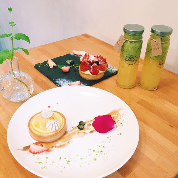 【食記-台中】下午茶推薦 窩巷Hidden Lane 隱密巷弄裡的美味甜點