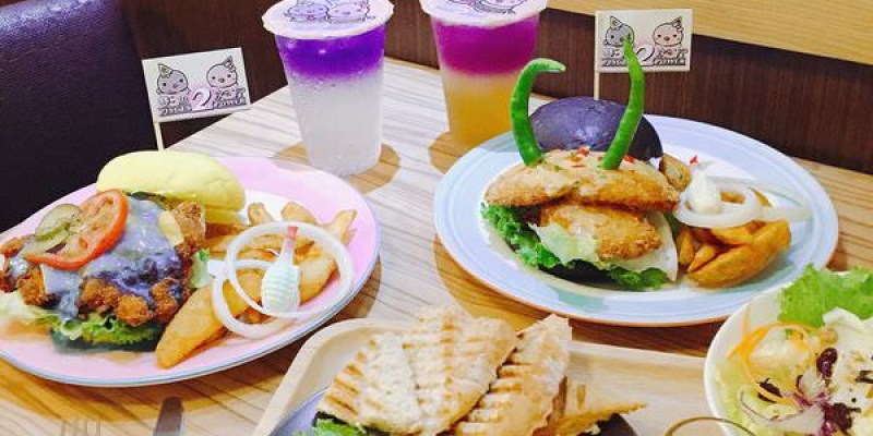 【食記-台中】雙魚2次方 創意造型漢堡│新菜色:漸層美麗顏色蝶豆花系列餐點飲品