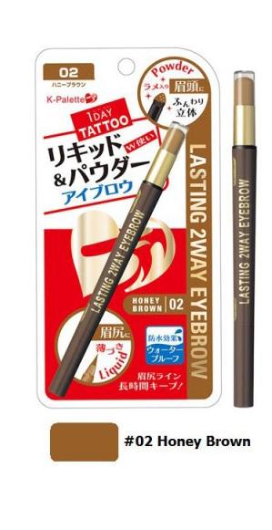 Lasting 2 Way Eyebrow Cover-600x600