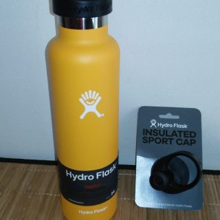 Hydro Flask -A Father's Day Must Have Gift!
