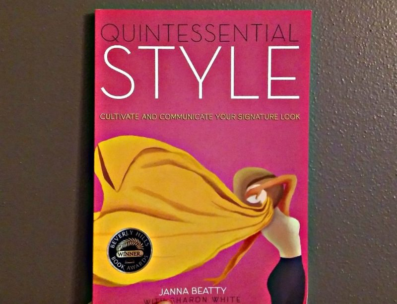 quintessential style book cover