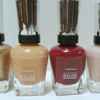 Sally Complete Salon Manicure™ Refined And Alluring Manicure Shades