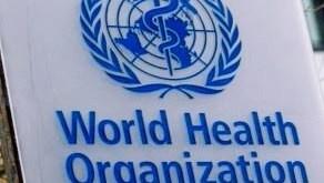 بيان منظمة الصحة العالمية حول فيروس كورونا
