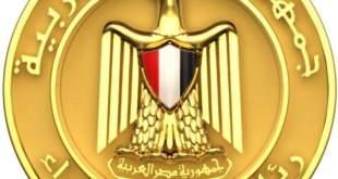 أبرز قرارات الحكومة المصرية لمواجهة كورونا