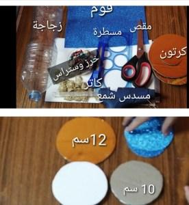 عمل فانوس رمضان 2020