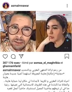 دويتو غنائي جديد يجمع بين الفنان المغربي حاتم عمور والفنانة الجميلة أسماء لمنور