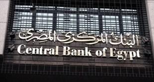 تعديل عمل البنوك في مصر