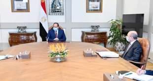 اجتماع الرئيس المصري عبد الفتاح السيسي اليوم