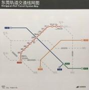 img_4123-dg-metro-map
