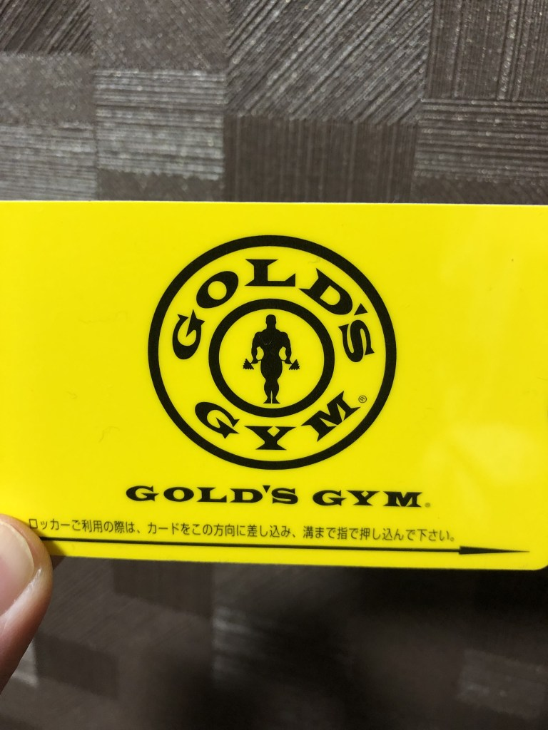GOLD'S GYM会員証