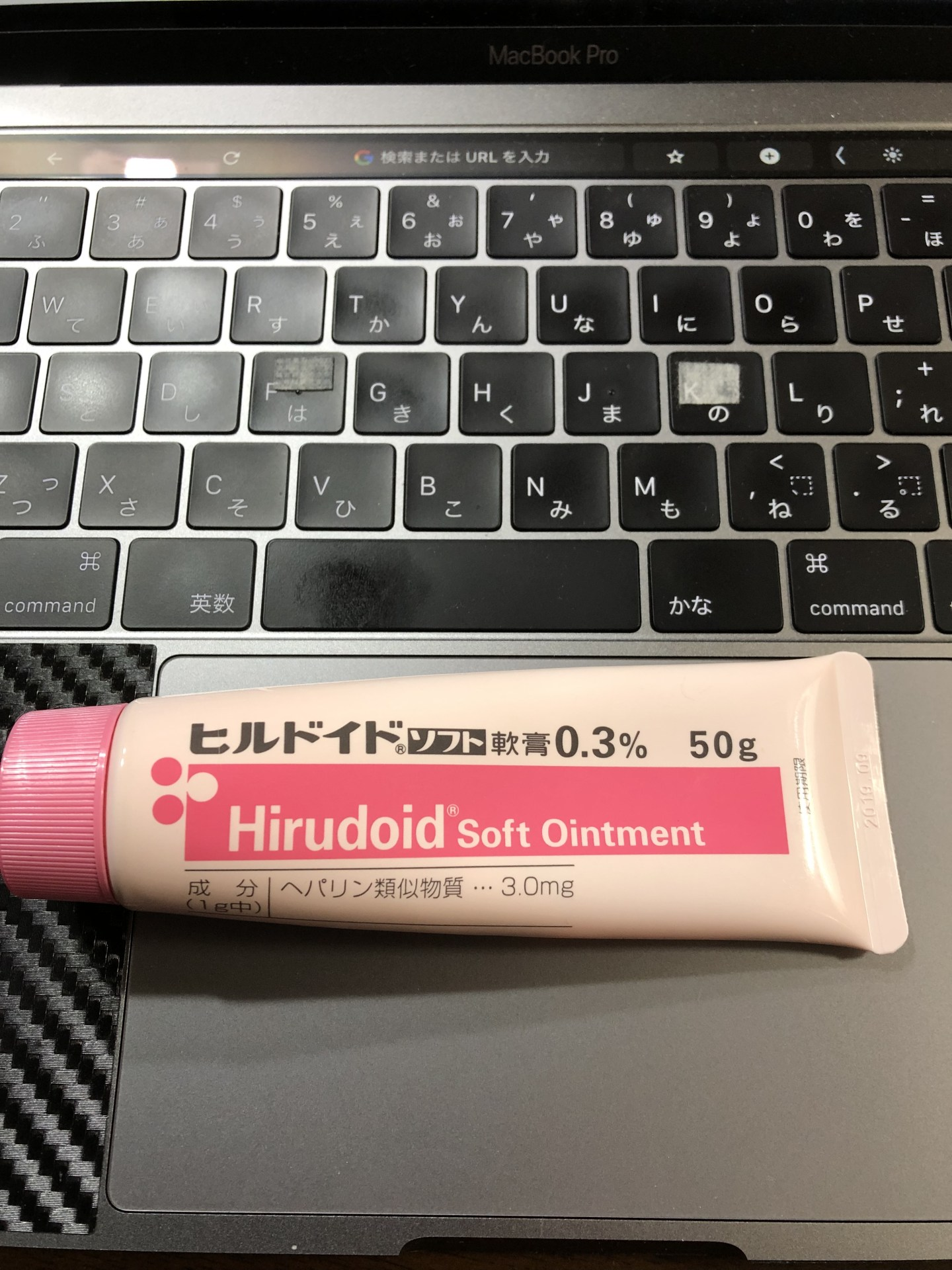 ヒルドイト軟膏