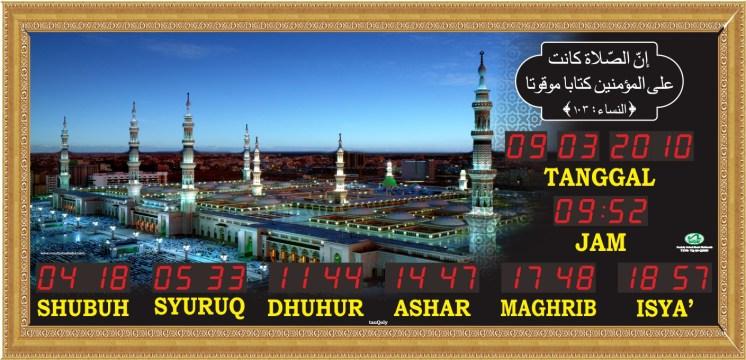 jadwal-sholat-jeda-iqomah-tq-23-qmd-77x167