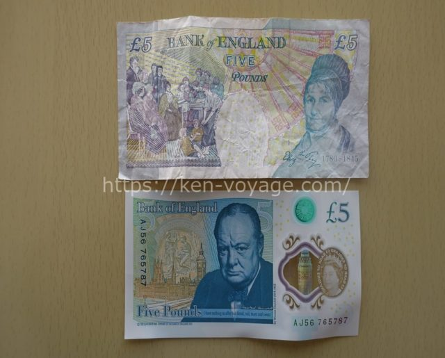 old 5£ & new 5£