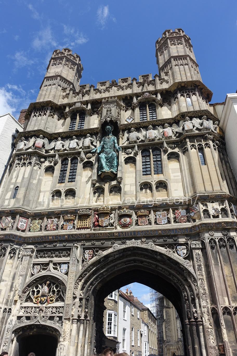 Christ Church Gate