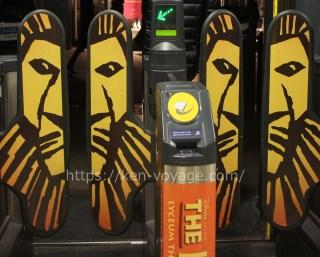 Lion King Door