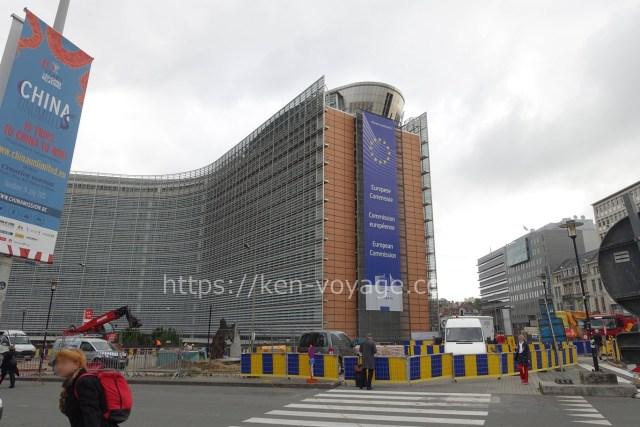 European Union Head Quarter