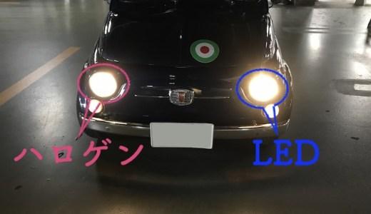 【2019年 fcl H4Hi/Lo LEDヘッドライト ファン付きモデル レビュー】フィアット500(チンクエチェント)のヘッドライトをLEDに交換してみた。