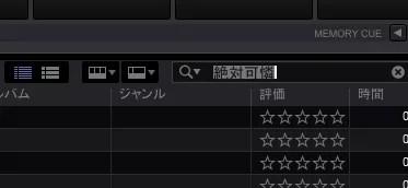 日本語が入力できる!
