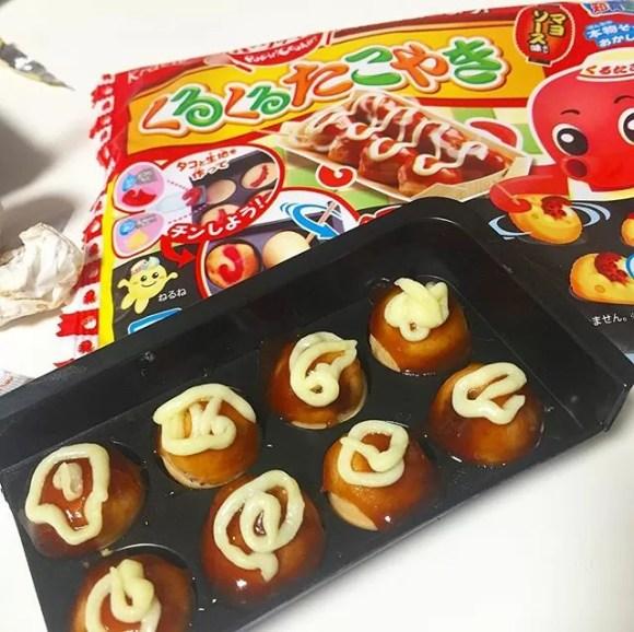 超絶不味い…#知育菓子