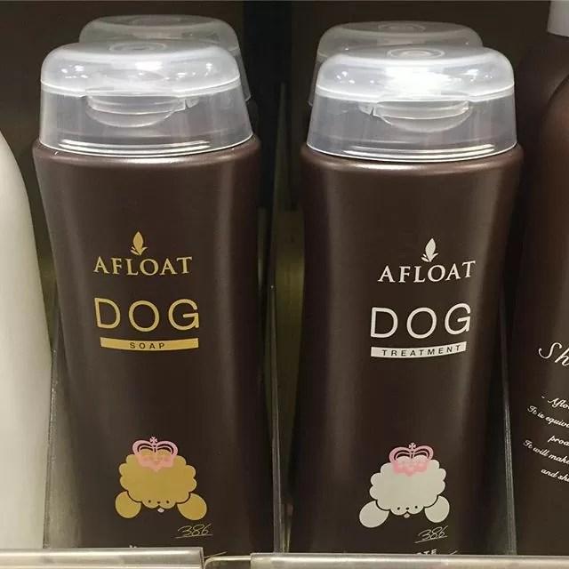 以前お世話になったメーカーさんの商品を見つけたので愛犬に使ってみます