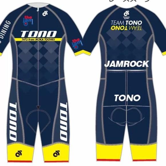 チームジャージのデザイン承ります#teamとの #ロードバイク #trek #emondasl6 #JAMROCK #ロードバイク好きと繋がりたい #ロードバイク好きな人と繋がりたい